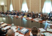 заседание комитета по открытым операциям
